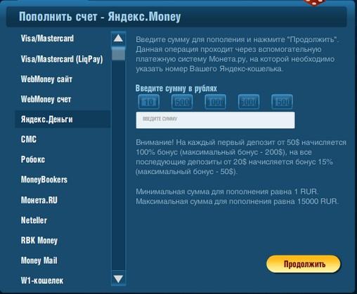Интернет казино с оплатой яндекс деньгами играт игровые автоматы онлайнi