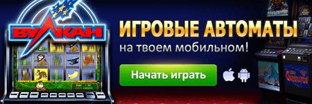 igrovye-avtomaty-na-android